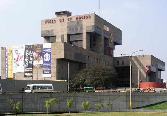 Museo-Nacion-En-Lima-Agenda-Cultural