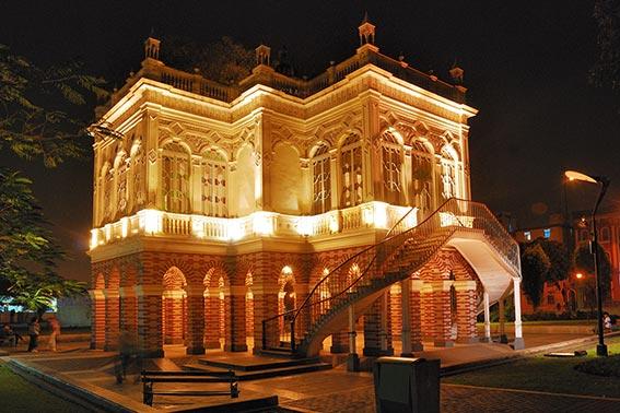 Parque-Exposicion-En-Lima-Agenda-Cultural