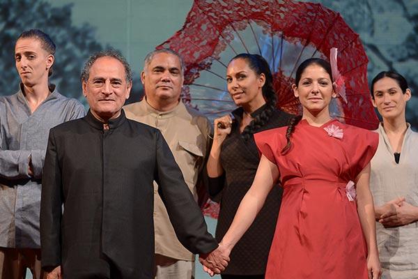 Teatro de la Amistad Peruano China