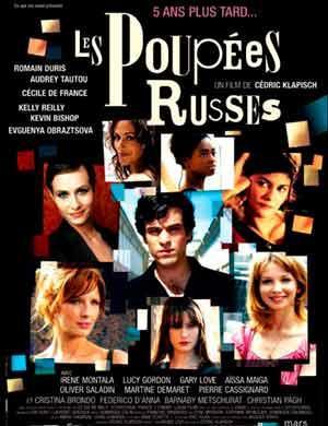 Trilogía de Xavier: Las muñecas rusas