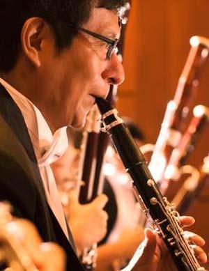 Concierto Orquesta Sinfónica Nacional