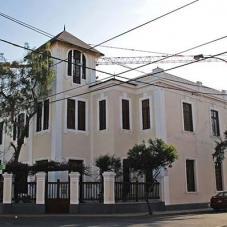 Casa Museo Raúl Porras Barrenechea